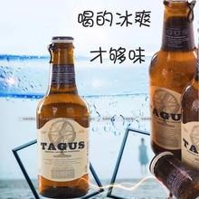 泰谷啤酒 200ml*24瓶啤酒整箱 葡萄牙原装进口tagus 啤酒小瓶装