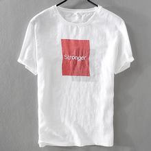 夏季棉麻短袖t恤男青年印花刺绣?#21672;?#20241;闲宽松薄款男套头t恤衫6255