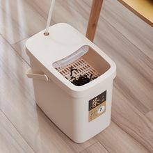 Trà lá trà xô thùng rác xô nhựa di động văn phòng phòng trà có thể với một cống lọc trà nắp đạo cụ thùng sức khỏe Thùng rác