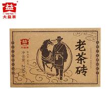 大益普洱茶 2018年1801批老茶砖 普洱熟茶250g 云南勐海茶厂茶叶