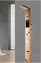 歐爾智能集成淋浴屏熱水器家用 即開即熱出水恒溫BC-A17