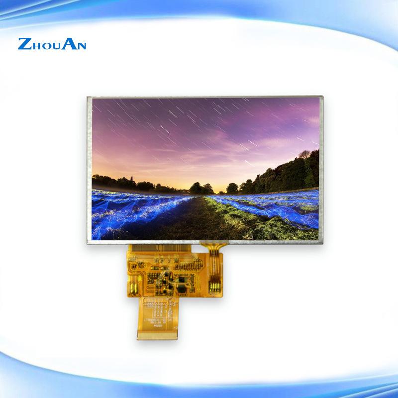 5寸液晶屏带电阻触摸屏 800*480 RGB40PIN 5寸高清屏触摸显示总成