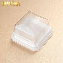 定制創意甜品烘焙包裝盒 環保pet蛋糕吸塑包裝 透明月餅包裝盒子