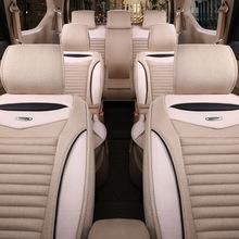 東風風行S500/SX6七座汽車座套商務車專用坐墊亞麻座墊四季通用
