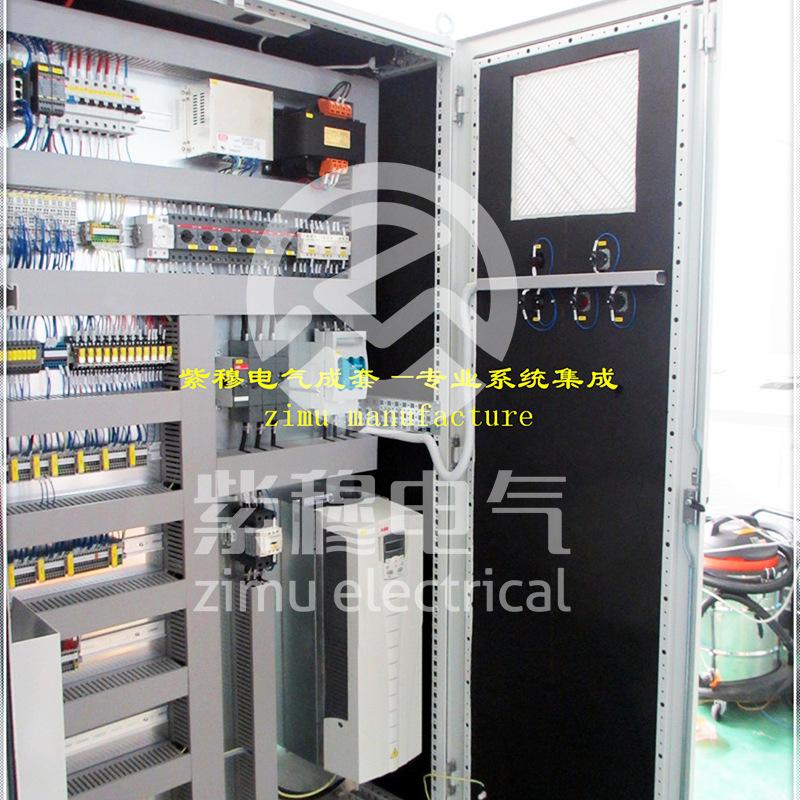 电气控制系统zm054 PLC自控系统 PLC控制系统 上位机控制系统