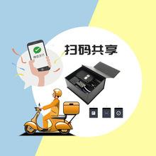 共享租赁电动车电单车电瓶车扫码控制器gps定位方案厂家直销