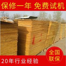支持定制 密度多用途PVC發泡板 集裝箱底板 竹膠免燒磚機托板