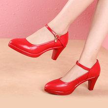 防水台旗袍模特t台走秀鞋女中跟粗跟真皮红色婚鞋大码40-43码单鞋