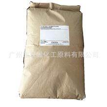 英国禾大 A-165(A170) 化妆品乳化剂 膏霜乳液等护肤品适用a165