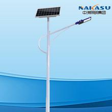 led户外太阳能路灯一体化太阳能路灯 8米9米10米锂电池太阳能路灯