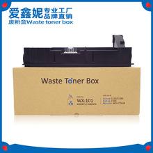 适用美能达Bizhub C220墨粉回收C280废粉盒C360碳粉回收盒 WX-101
