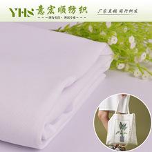 现货供应全涤帆布10安漂白色数码印花涤纶化纤耐磨环保鞋材箱包布