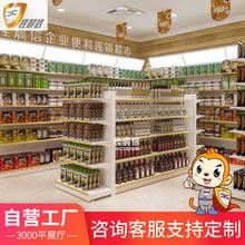 超市货架展示架新款加厚便利店洞洞板货架母婴店奶粉背柜药店自选