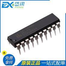 LATTICE原装 GAL16V8D-15LP GAL16V8D 20-DIP 集成电路 逻辑芯片