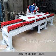 石材磨边开槽切割机多功能台式切瓷砖机倒角大理石修边机