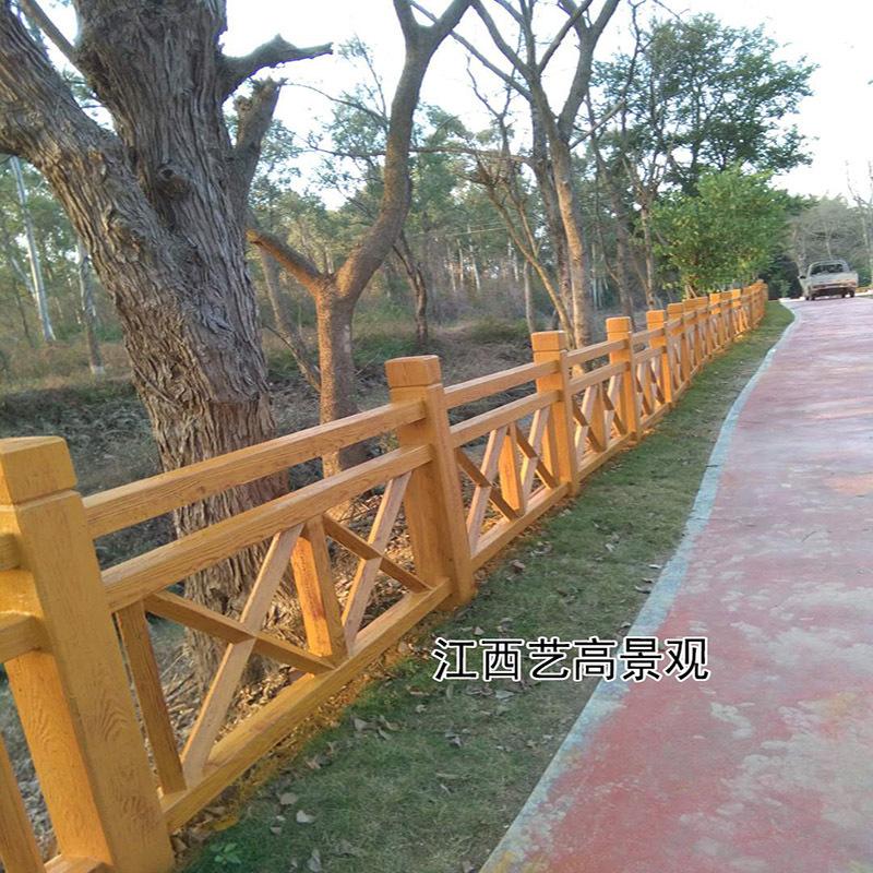 乡村建设1.8米仿木双叉栏杆