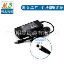 兼容HP惠普/康柏19V 4.74A笔记本电源适配器大口带针笔记本充电器