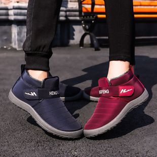 Women's shoes autumn and winter 2021 new style foreign trade women's shoes for men and women the same casual warm cotton boots thickened snow boots women