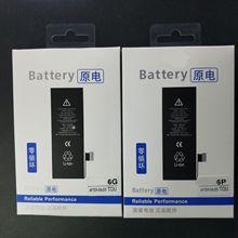 KEFU适用于苹果6S电池iphone6手机电板八6plus7七8x7p/8P/6SP原装