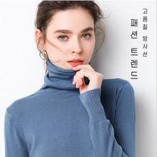 秋冬2019新款韓版高領套頭內搭打底針織衫長袖純色毛衣女一件代發