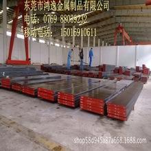 德国进口Ck55结构钢Ck55钢板Ck55圆钢