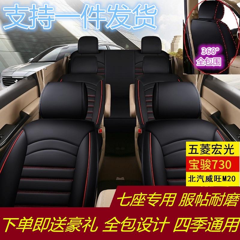 汽车座套郑州日产nv200帅客汽车坐垫四季通用皮革七7座专用座椅套