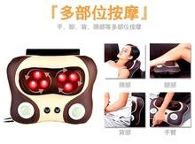 厂家精品促销  蝴蝶型多部位加热推拿多功能按摩枕按摩垫
