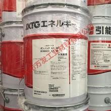 FANUC發那科機器人A98L-0040-0233齒輪潤滑油新日石BONNOC AX68