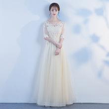 香槟色伴娘服2019新款长款修身派对主持人宴会晚礼服女毕业礼服裙