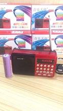 音乐天使YS-198收音机插卡小音箱扩音器