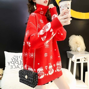 Christmas turtleneck sweater women's knitted bottoming shirt 2019 autumn and winter clothing new net red sweet and cute lazy wind top