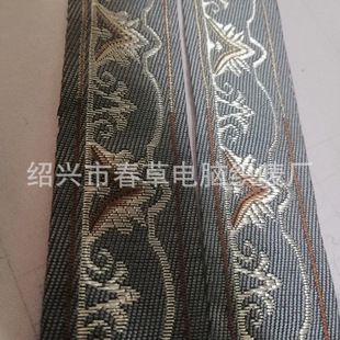 3.3cm popular home textile mat lace factory wholesale Xinjiang ethnic minority color lace ribbon customization