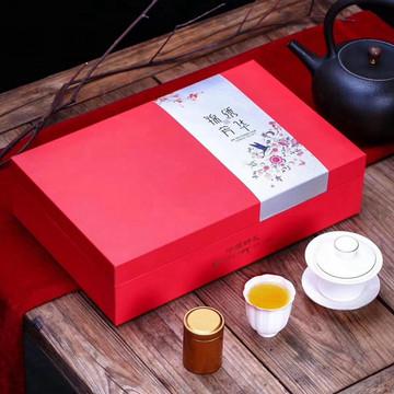 武夷桐木关金骏眉红茶 过年送礼盒装 茶叶 可定制logo