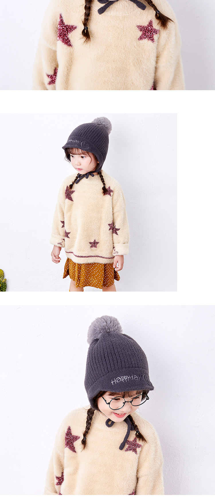 Children's hat new hair ball fashion pullover cap girls smiley lace knitted sweater cap NHXO171644