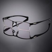 男士商務全框眼鏡框金屬合金眼鏡架 新款半框眼鏡架近視眼鏡66071