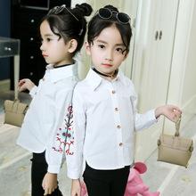 2019新款秋季洋气儿童装女童韩版秋装衬衣中大童时尚长袖白色衬衫