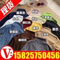 工厂直销12色半高领德绒打底衫纯色自发热恒温保暖高品质