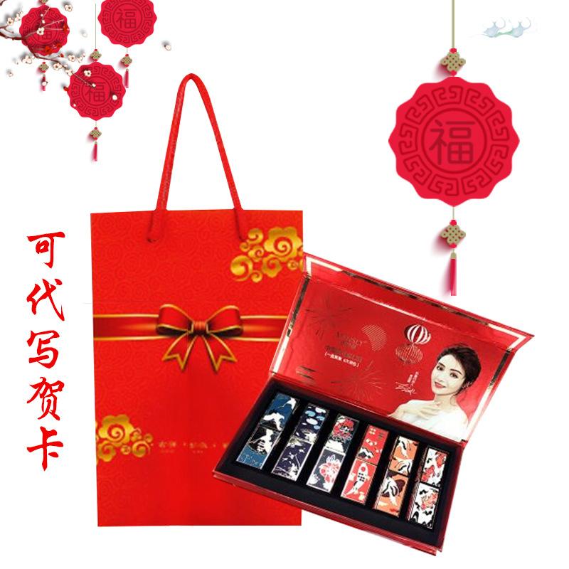 跨境彩妆曼诗丽红鸾心动口红套装礼中国风礼品盒M160故宫口红套盒
