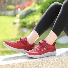 康米丽夏季新款健步鞋中老年舒适防滑软底老人鞋透气网面运动鞋女