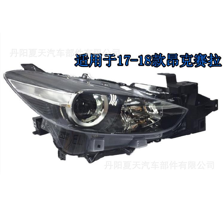 适配17款马自达3 Axela昂克赛拉全LED大灯总成 前大灯 前照明灯