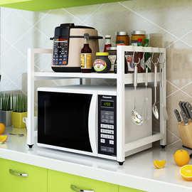 微波炉置物架烤箱架子2层落地多功能厨房置物架支架储物架调料架