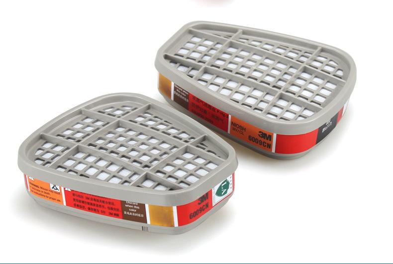 3M 6009CN 汞蒸气/氯气滤毒盒(退市)(替代款6007CN)