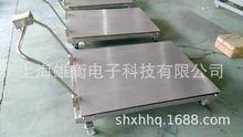 1T不銹鋼推車地磅 304不銹鋼移動式地磅 一噸平板推車磅秤