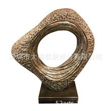 抽象山石雕塑扭曲仿石材裝飾品仿銅創意造型美感圓形藝術售樓部擺