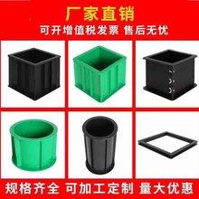 廠家直銷各種規格塑料工程試模 混凝土水泥砂漿抗壓試模塑料試模