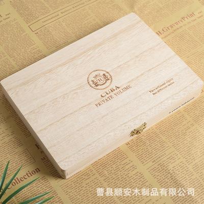 货源方形木制香烟盒包装便携实木雪茄盒收纳翻盖木质香烟包装礼盒定制批发