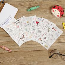 手册diy相册潮语成长手工日记装饰材料配件记录册 可爱成长贴纸