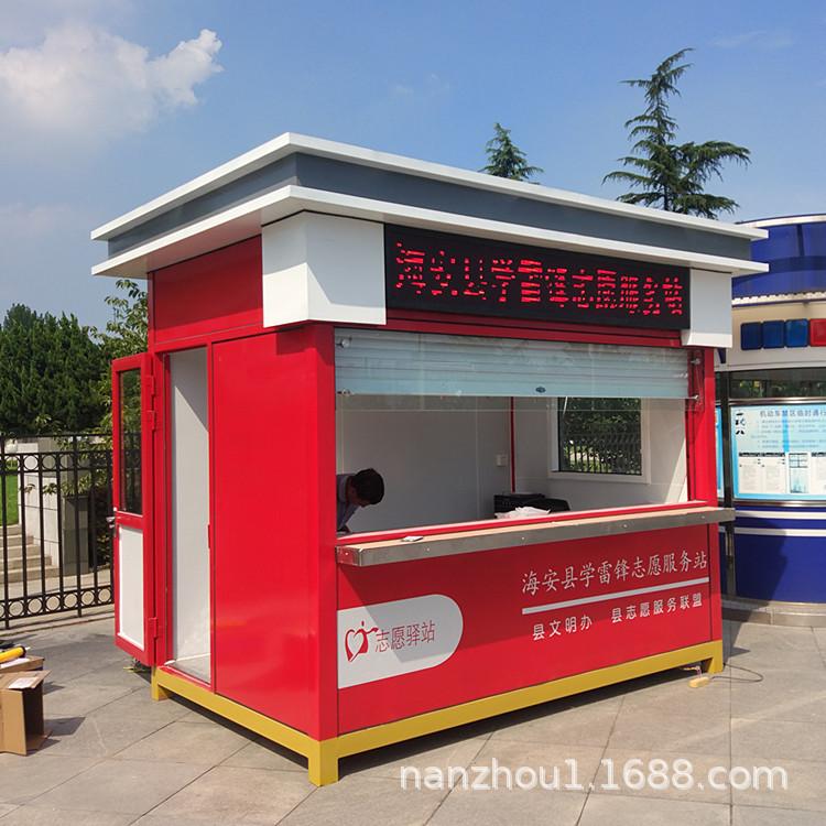 定制生产现代化售货亭多媒体造型设计镀锌板喷漆售货车景区小吃车