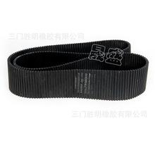 原厂直销橡胶钢丝同步带DA2000-6M-160面粉机专用,传动带