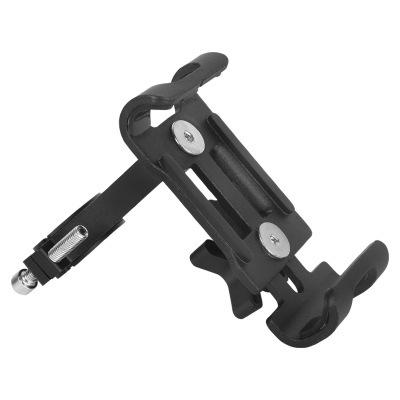 自行车铝合金手机架固定架单车电动摩托车导航手机支架骑行配件